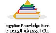 Research paper about ancient egypt